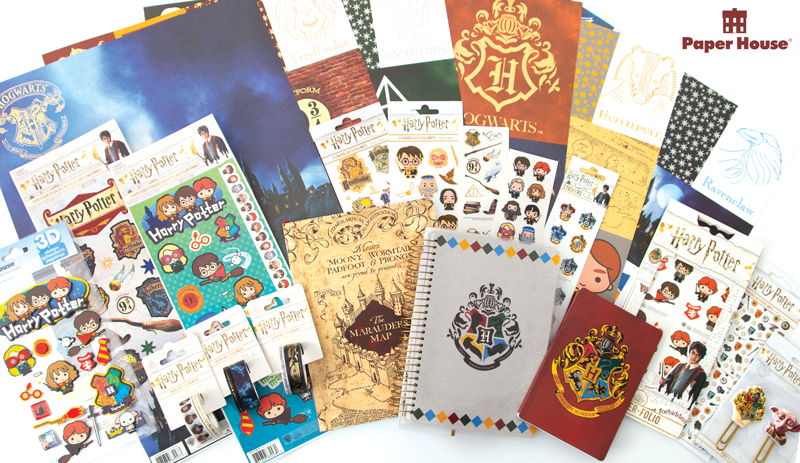 Stamp and Scrapbook Expo Paper House Production Harry Potter giveaway prizes